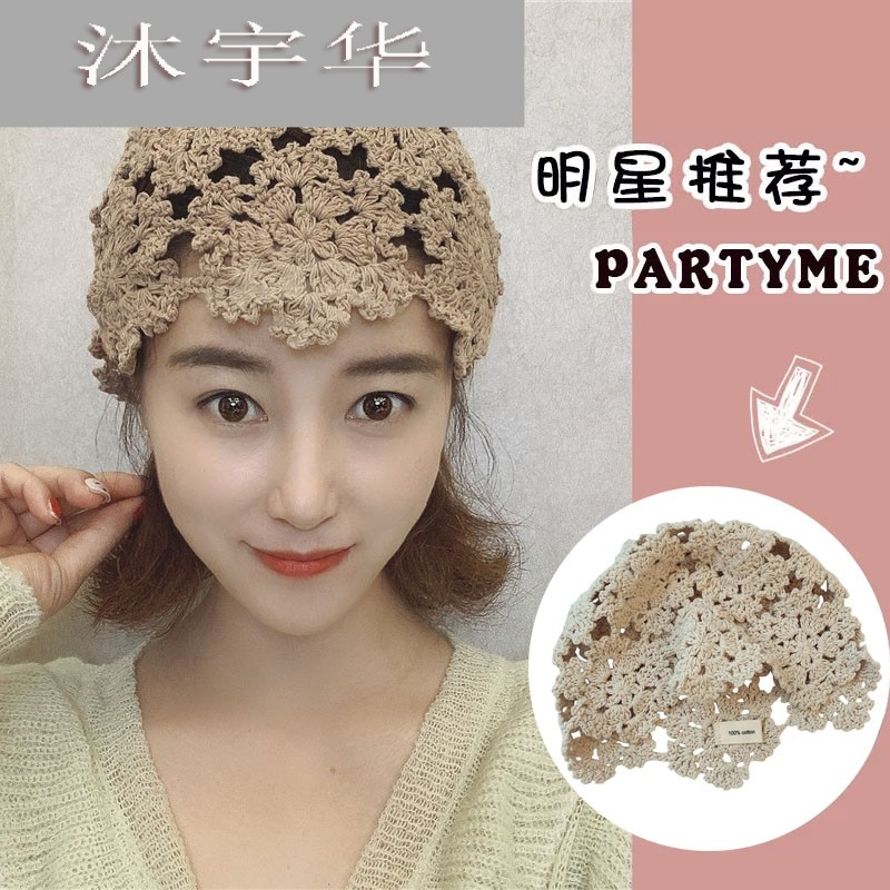 Japan and South Korea hand woven cotton head cover hollow autumn and winter hair with breathable knitted womens headscarf and hair accessories