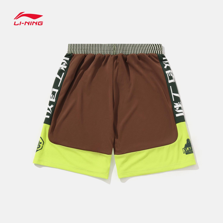 李宁BAD FIVE&XLARGE破旧立新系列2019新款篮球比赛裤男士运动裤