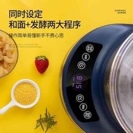 和面機家用小型揉面機全自動多功能廚師機攪拌面活面發面機圖片
