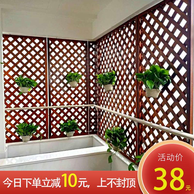 架网格护栏木墙体装饰屏风隔断围栏花架爬滕加厚碳化木防腐木栅栏