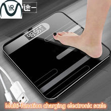 Charging electronic weighing adult weight scale