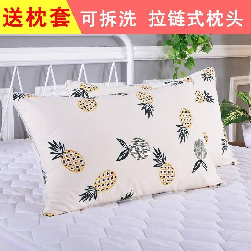 。枕头芯枕头套一对装枕头套可爱成人学生宿舍单人一只装可拆洗