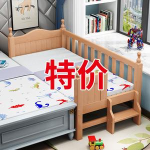 榉木儿童床带护栏实木单人床男孩加宽边床女孩婴儿床小床拼接大床