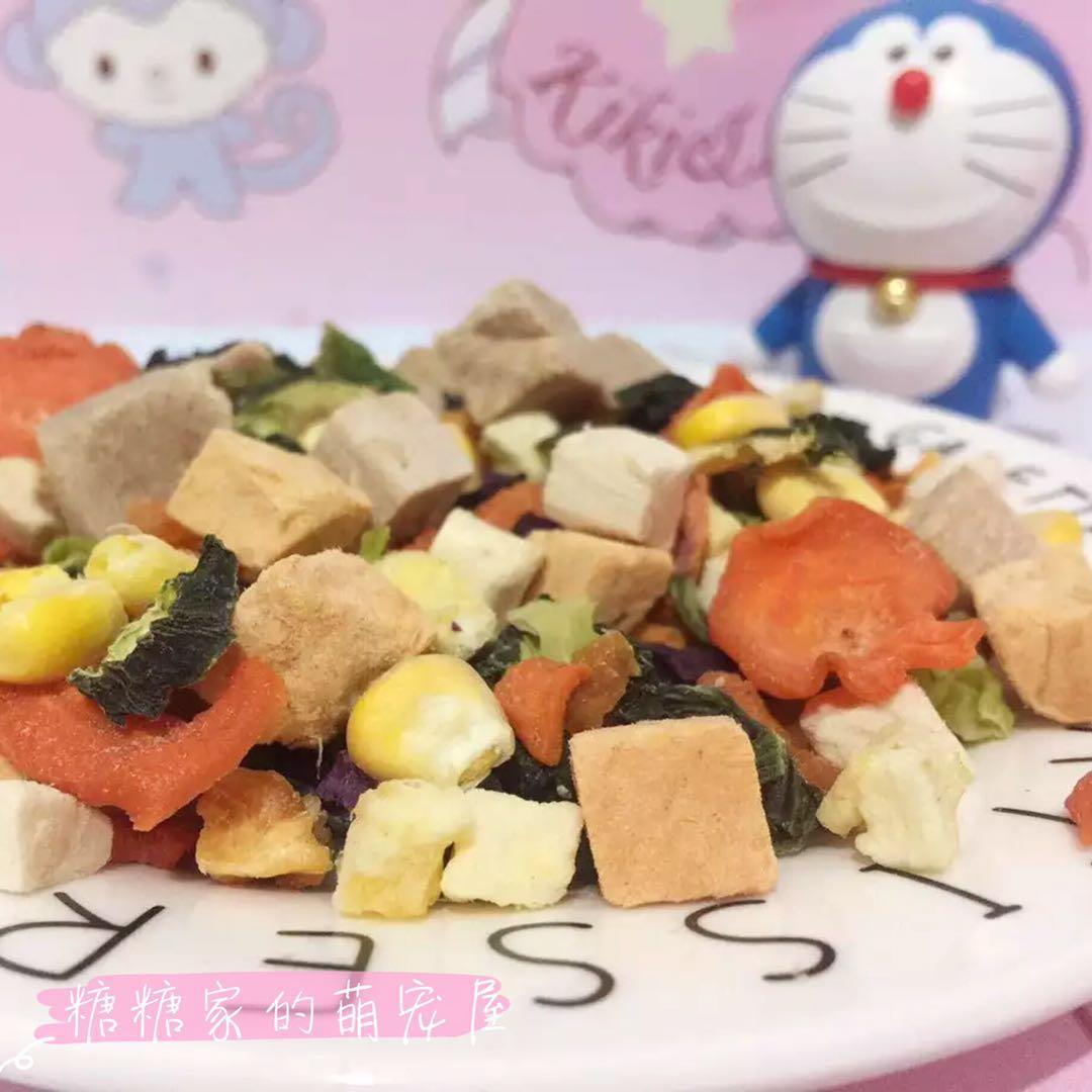 包邮 仓鼠金丝熊花枝鼠蔬菜肉零食粮食伴侣套餐补充营养长。