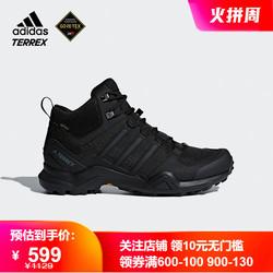 阿迪达斯adidas GORE-TEX男子防水透气防滑户外登山徒步鞋CM7500