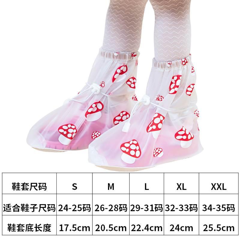 儿童雨鞋套雨天加厚耐磨防滑男女童学生小孩防雨防沙宝宝鞋套防水