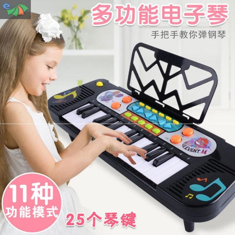 タオバオ仕入れ代行-ibuy99|电子玩具|儿童电子琴初学女孩宝宝早教益智乐器小钢琴多功能玩具1-3-6岁