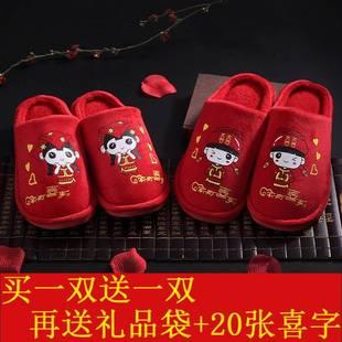 秋冬季結婚喜慶紅色拖鞋一對韓版室內情侶款卡通保暖棉拖火熱暢銷