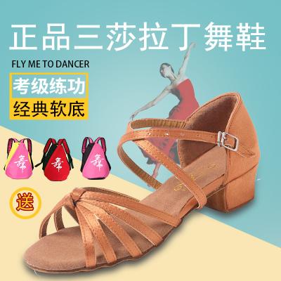 三莎新款拉丁舞鞋儿童女孩新升级款软底少儿舞蹈练功鞋恰恰春秋