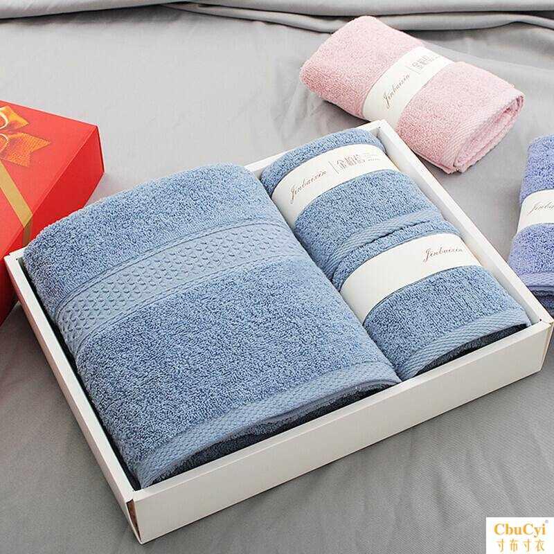 毛巾礼盒 毛巾浴巾三件套装结婚回礼公司商务礼品商场活动纪念日