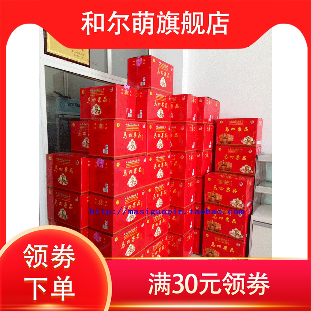 促销热卖 河南特产果品果子传统糕点口酥蜜三刀小金
