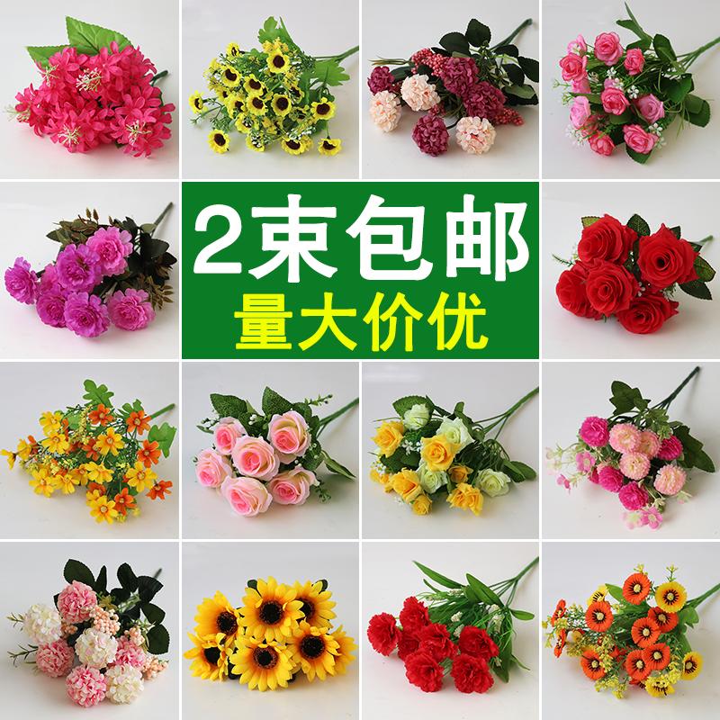 Искусственные цветы Артикул 591610973146