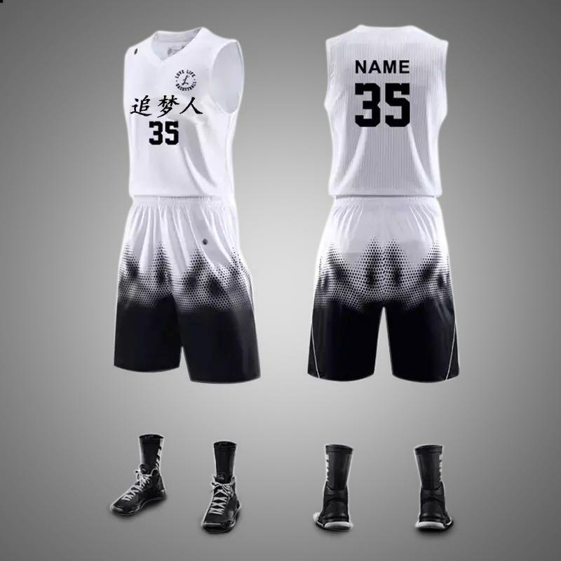 券后39.00元篮球衣定制比赛队服运动印号男童迷彩女团购青少年儿童篮球服套装