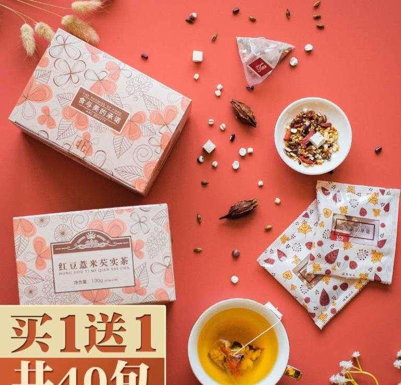 热销0件限时抢购五味祛湿茶北京同仁堂茶