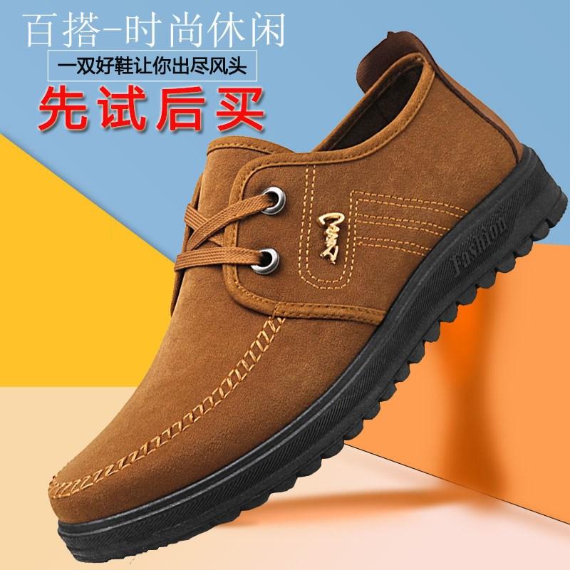 老北京布鞋男士休闲鞋夏季软底防滑防臭透气薄款中老年爸爸工作鞋