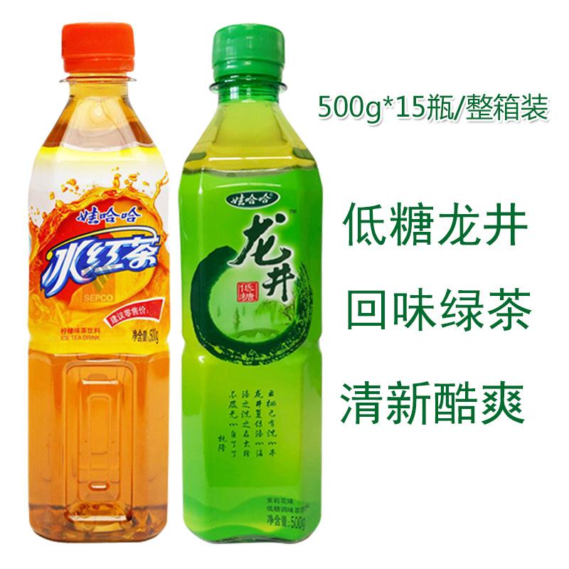 娃哈哈柠檬味冰红茶 低糖龙井绿茶500ml *15瓶装整箱批夏季饮料水