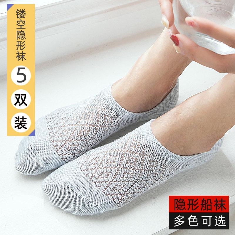 袜子女短袜浅口韩国棉袜透气船袜隐形硅胶防滑薄款夏天镂空网眼袜