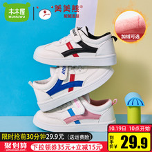 Children's small white shoes boys' shoes 2019 new girls' small white shoes Plush fashion casual sports shoes boys' and girls' shoes