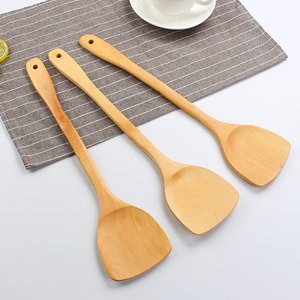 厨房长柄木质锅铲不粘锅专用家用无漆木制厨具耐高温小木铲炒菜铲