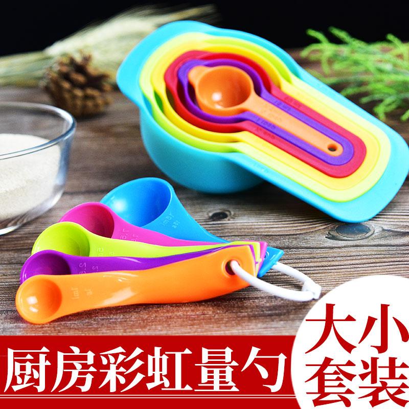 杜博尔彩红量勺大小号套装烘焙工具奶粉勺厨房刻度计量勺控盐勺子