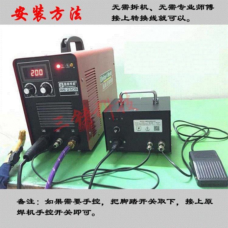 专业三铸科技氩弧焊机改装仿点焊机