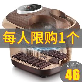 足浴盆电动家用全自动电加热恒温洗脚盆智能电热泡脚桶按摩器