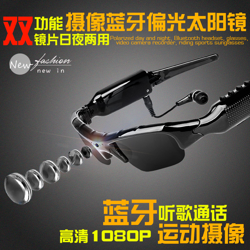 Intelligent Bluetooth glasses headset with camera multi function wireless night vision sunglasses for driving