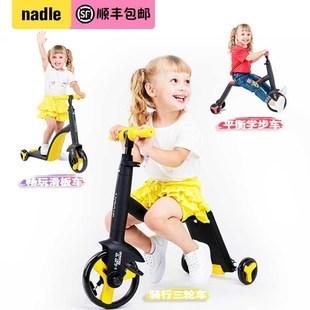 火熱暢銷納豆nadle 三合一兒童滑板車騎滑車可坐1-3-6歲寶寶多功