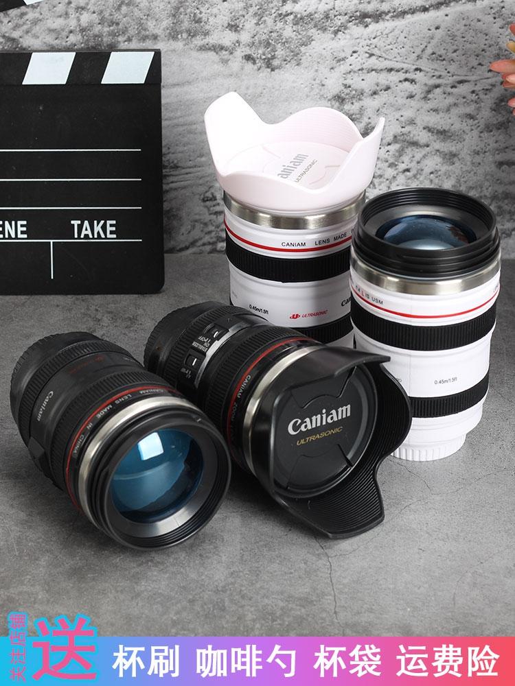 限9000张券单反镜头水杯个性潮流便携咖啡杯电动搅拌杯ins网红创意相机杯子