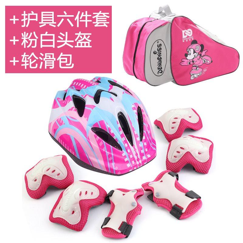 加厚轮滑护具儿童头盔全套装自行车滑板溜冰旱冰鞋平衡车运动护膝