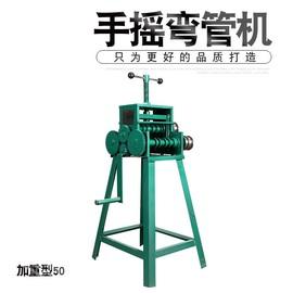 弯曲铝管压弯弯管机折弯手动圆管不锈钢可弯钢管机器小型铁管工具图片
