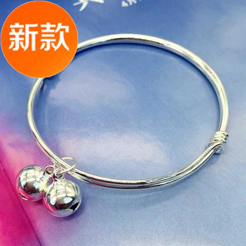 New Korean small bell Bracelet Silver Fashion Chain girls smooth face simple versatile 0 temperament foot ring