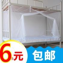 学生蚊帐宿舍上下床上铺下铺0.91.01.21.51.8m米床单人床家用