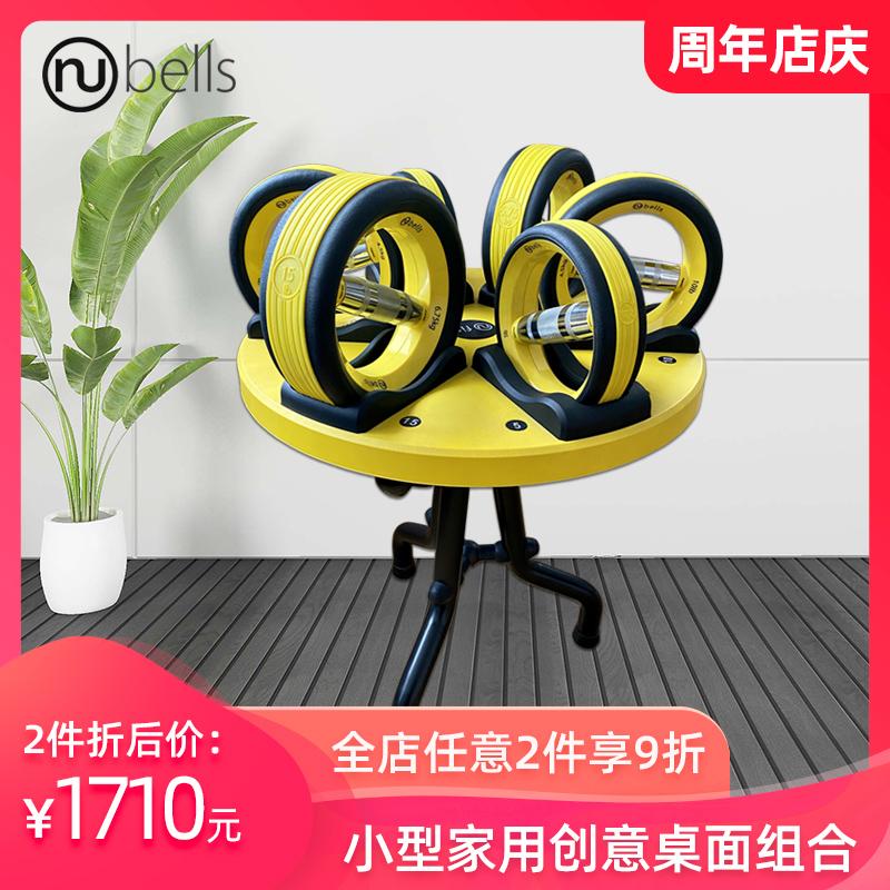美国Nubells环保哑铃杠铃二合一多用小型桌面哑铃套装家用健身房
