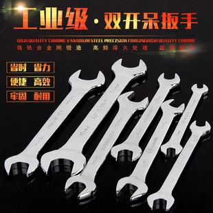 双开口扳手12简易13小16-18号19双头17插口14卡死口15开口。。。