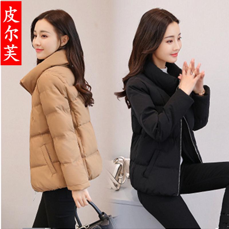 皮尔芙2019秋冬季新款韩版修身羽绒棉袄显瘦立领小棉服短外套女装