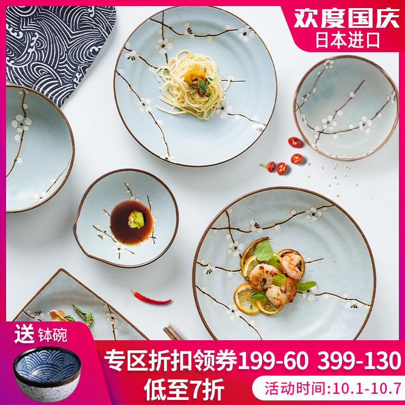 12月02日最新优惠小鹿田烧日本进口陶瓷餐具大米饭碗