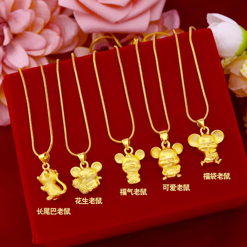 网红黄金老鼠吊坠锁骨项链足金饰品24K2020本命年鼠生肖项链