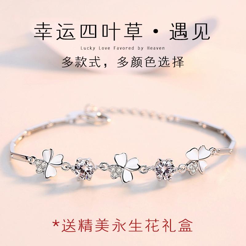 11-21新券女生纯银纪念送女朋友圣诞节手链