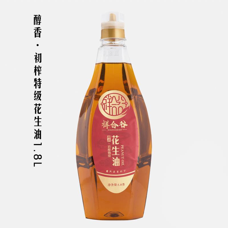 Xianghegu Jiuxiang extra grade peanut oil 1.8L