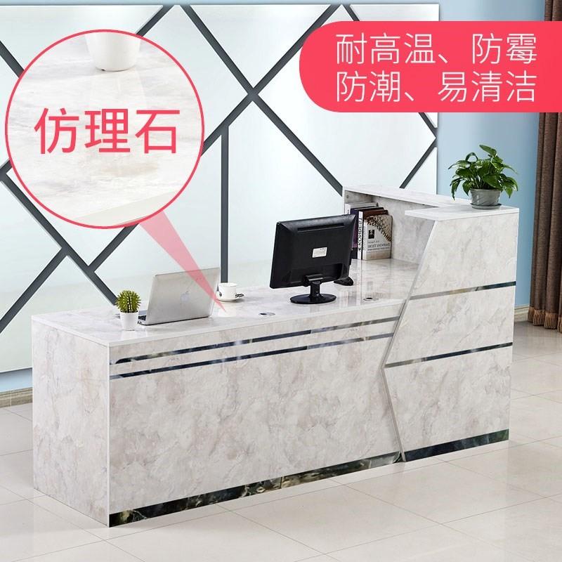 新品公司前台现代简约组合仿理石现代烤瓷多功能吧台桌收银台柜台
