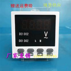 48*48型单相交流电压表高压表头12KV 10KV/100V智能数显表ZY-AV81