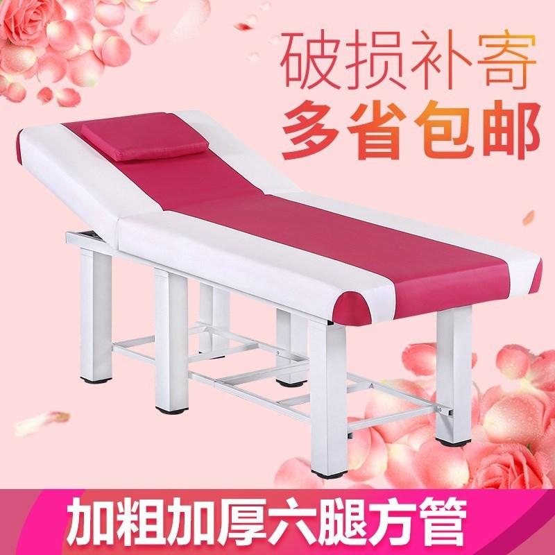 美容床新款美体按摩折叠按摩床推拿床便携式家用熏蒸床