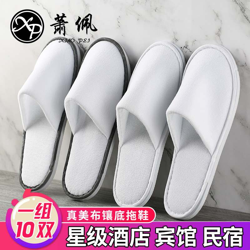 Disposable slippers hospitality 10 pairs of hotel hotel beauty salon antiskid slippers thickened Travel Portable B & B slippers