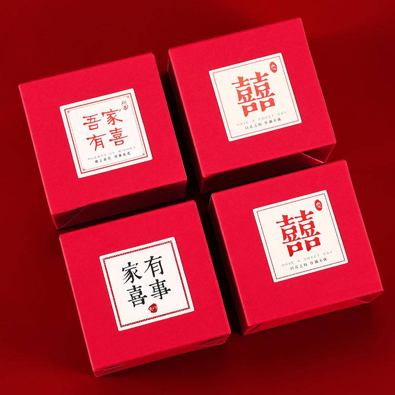 千漫糖盒结婚喜糖盒礼盒装婚礼2019新款抖音中国风中式创意喜糖袋券后12.00元