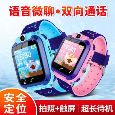 tove儿童电话手表移动智能定位华为