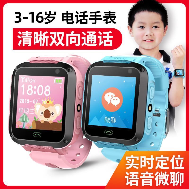 tove移动版智能电话手表华为小米