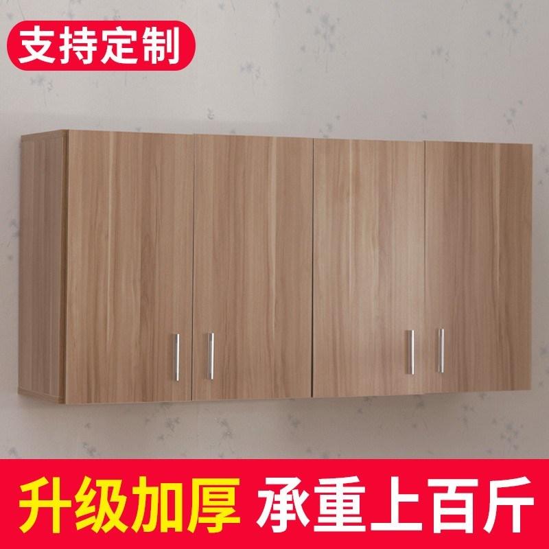 厨房吊柜橱柜壁柜挂柜卧室衣柜收纳储物柜阳台浴室墙柜实木组合柜