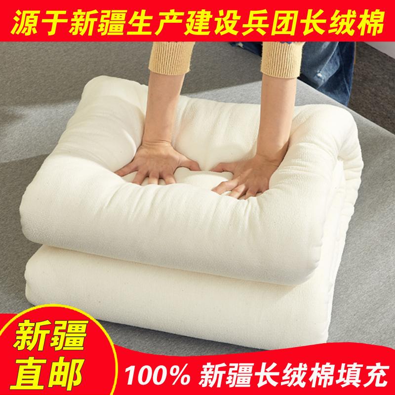 新疆棉花被纯手工棉被冬被加厚保暖长绒棉絮被子床垫被芯学生宿舍假一赔十