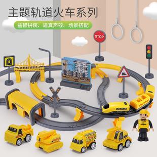 6岁男孩汽车益智动脑电动高铁和谐号火车玩具 儿童小火车轨道车3
